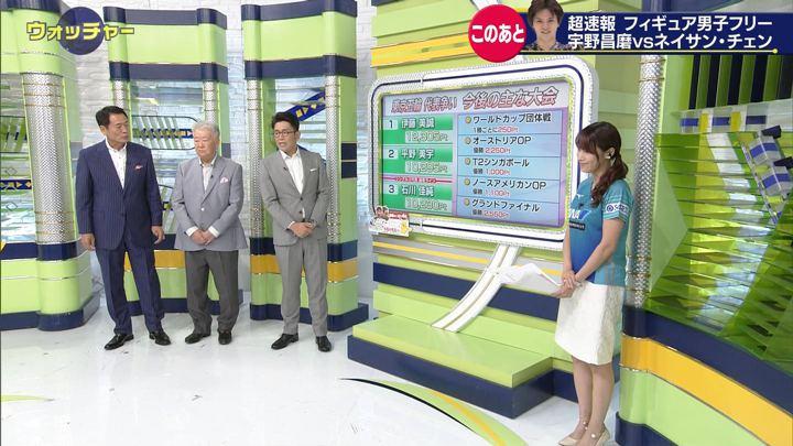2019年11月02日鷲見玲奈の画像15枚目