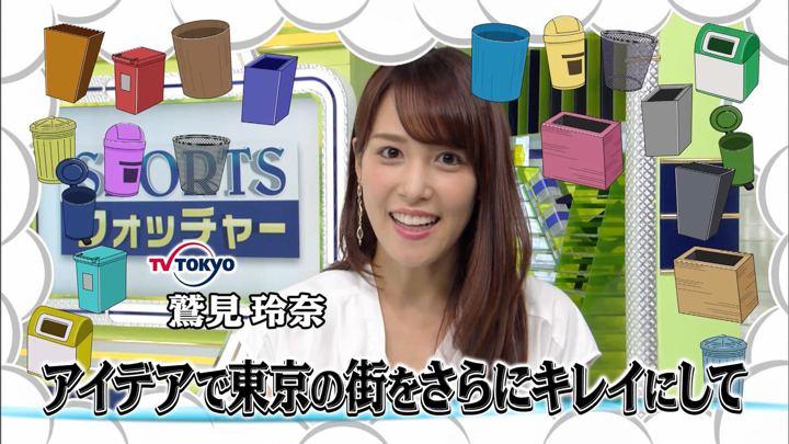 2019年11月02日鷲見玲奈の画像17枚目
