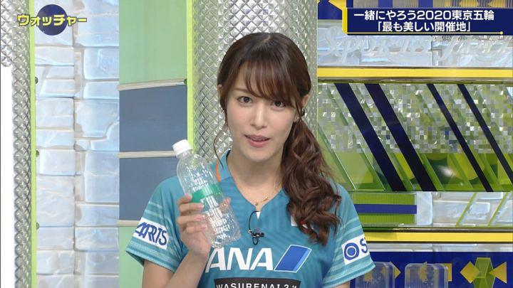 2019年11月02日鷲見玲奈の画像20枚目