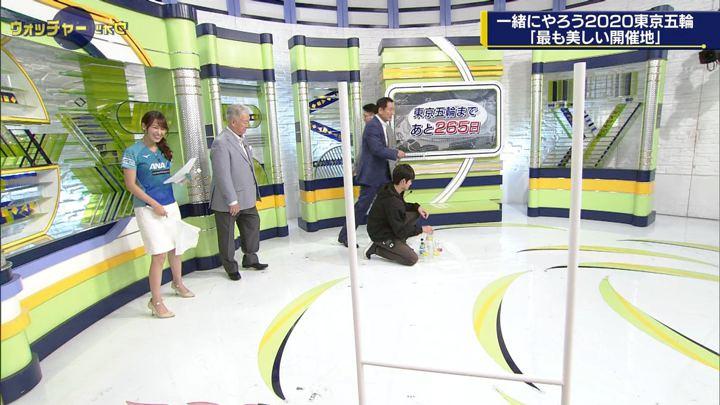 2019年11月02日鷲見玲奈の画像22枚目