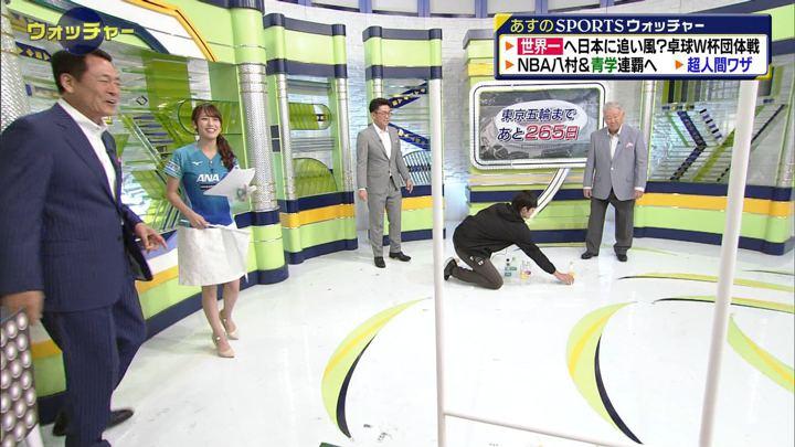 2019年11月02日鷲見玲奈の画像23枚目