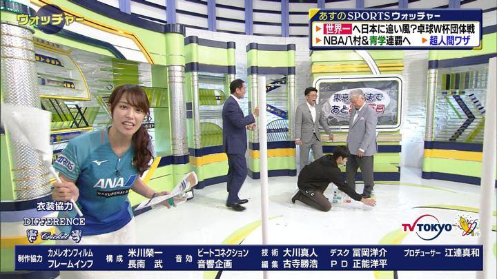 2019年11月02日鷲見玲奈の画像24枚目