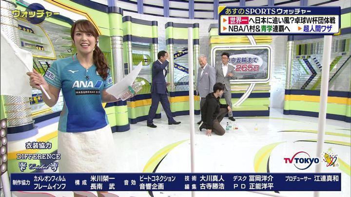 2019年11月02日鷲見玲奈の画像25枚目