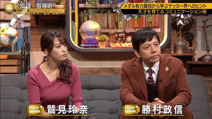 2019年11月02日鷲見玲奈の画像27枚目