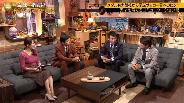 2019年11月02日鷲見玲奈の画像28枚目