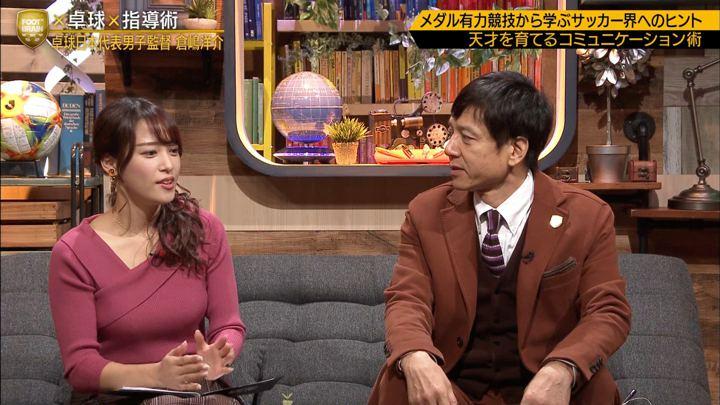 2019年11月02日鷲見玲奈の画像29枚目