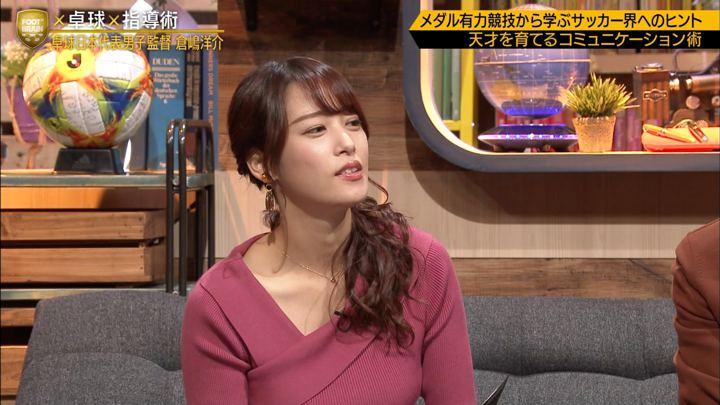 2019年11月02日鷲見玲奈の画像31枚目