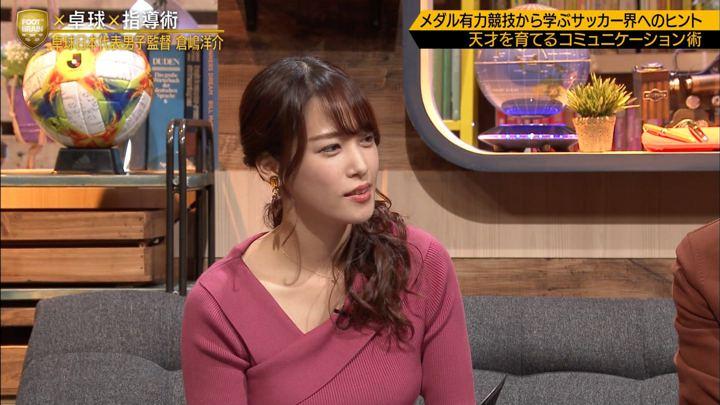 2019年11月02日鷲見玲奈の画像32枚目