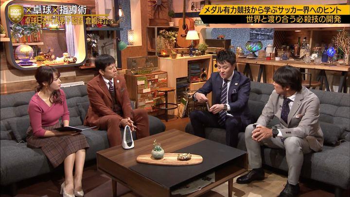 2019年11月02日鷲見玲奈の画像33枚目