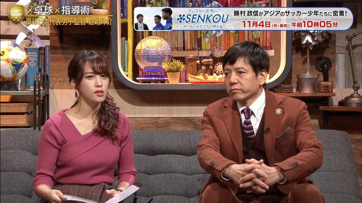 2019年11月02日鷲見玲奈の画像35枚目
