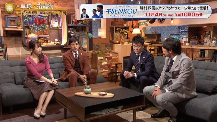 2019年11月02日鷲見玲奈の画像37枚目