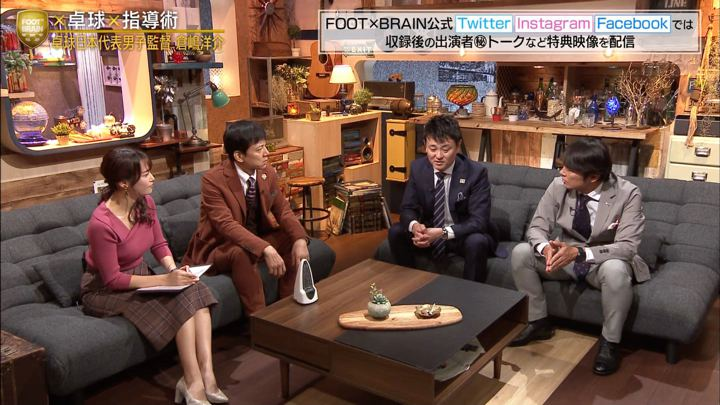 2019年11月02日鷲見玲奈の画像39枚目