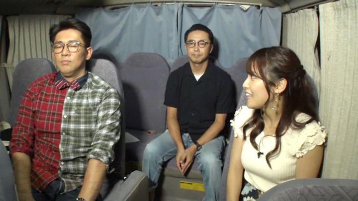 2019年11月04日鷲見玲奈の画像05枚目