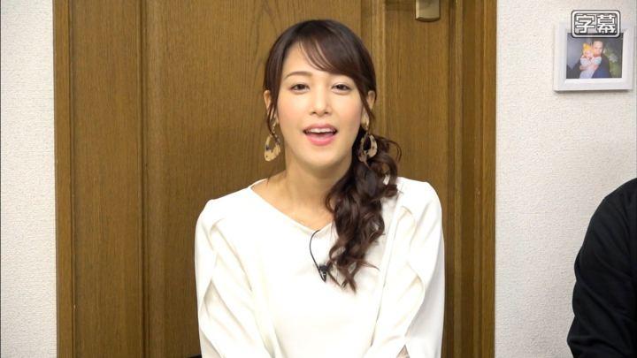 2019年11月06日鷲見玲奈の画像14枚目