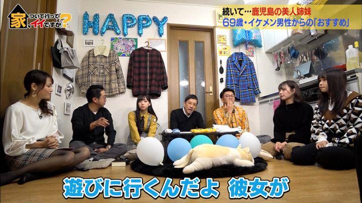 2019年11月06日鷲見玲奈の画像20枚目