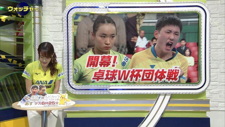 2019年11月06日鷲見玲奈の画像23枚目