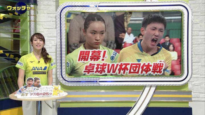 2019年11月06日鷲見玲奈の画像25枚目
