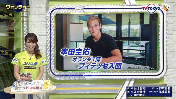 2019年11月06日鷲見玲奈の画像26枚目
