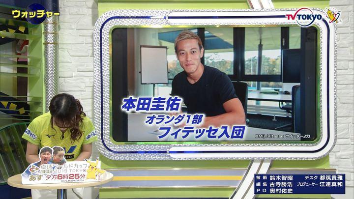 2019年11月06日鷲見玲奈の画像27枚目