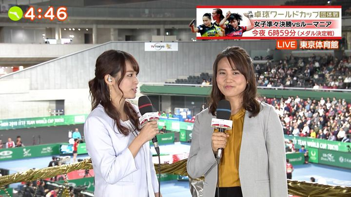 2019年11月08日鷲見玲奈の画像02枚目
