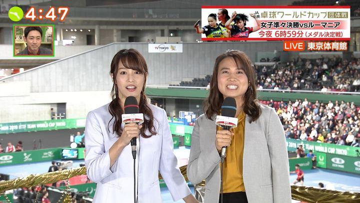 2019年11月08日鷲見玲奈の画像03枚目