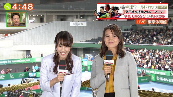 2019年11月08日鷲見玲奈の画像04枚目