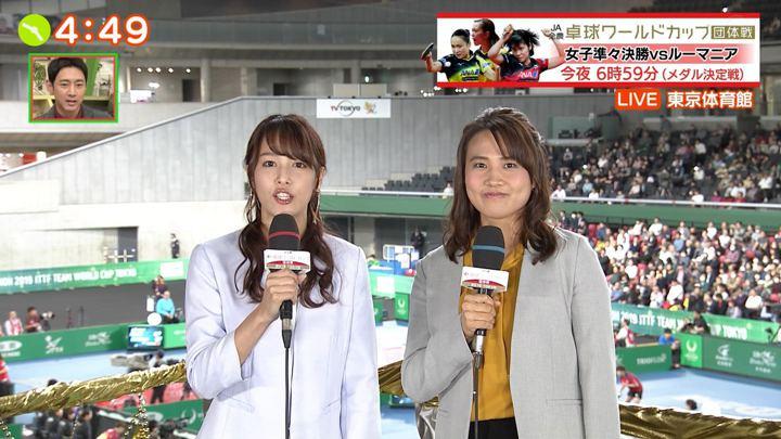 2019年11月08日鷲見玲奈の画像05枚目