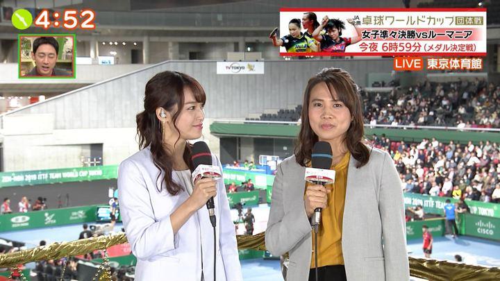 2019年11月08日鷲見玲奈の画像06枚目