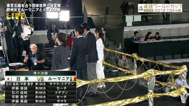 2019年11月08日鷲見玲奈の画像15枚目