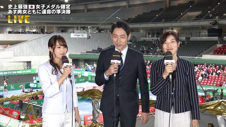 2019年11月08日鷲見玲奈の画像19枚目