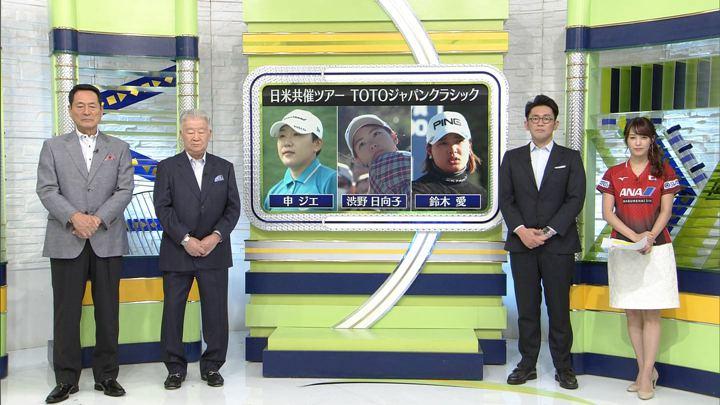 2019年11月09日鷲見玲奈の画像01枚目