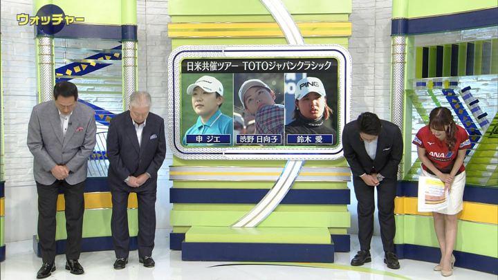 2019年11月09日鷲見玲奈の画像02枚目