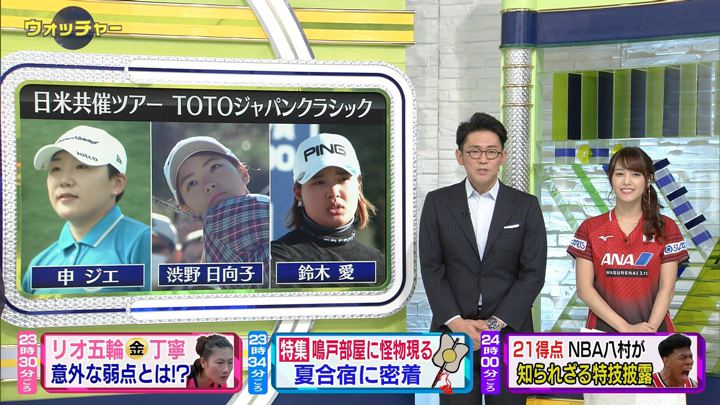 2019年11月09日鷲見玲奈の画像04枚目
