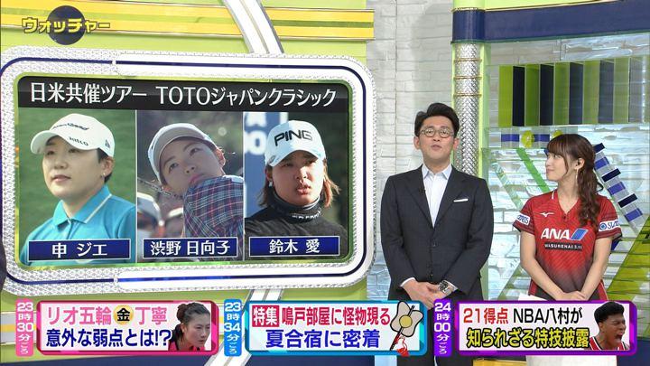 2019年11月09日鷲見玲奈の画像05枚目
