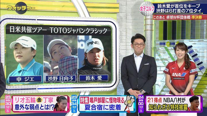 2019年11月09日鷲見玲奈の画像06枚目