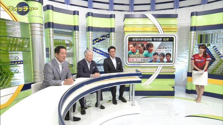 2019年11月09日鷲見玲奈の画像07枚目