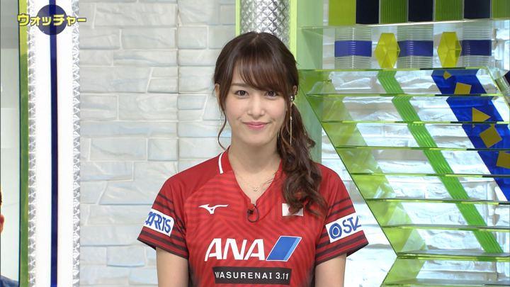 2019年11月09日鷲見玲奈の画像11枚目