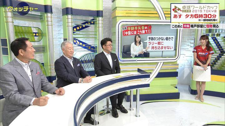 2019年11月09日鷲見玲奈の画像13枚目