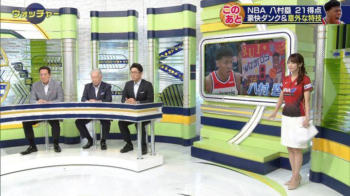 2019年11月09日鷲見玲奈の画像18枚目