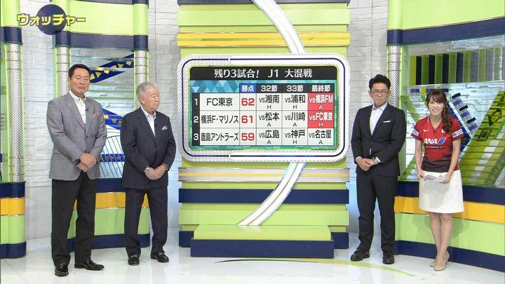 2019年11月09日鷲見玲奈の画像22枚目