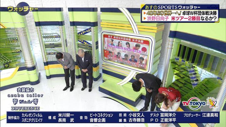 2019年11月09日鷲見玲奈の画像23枚目