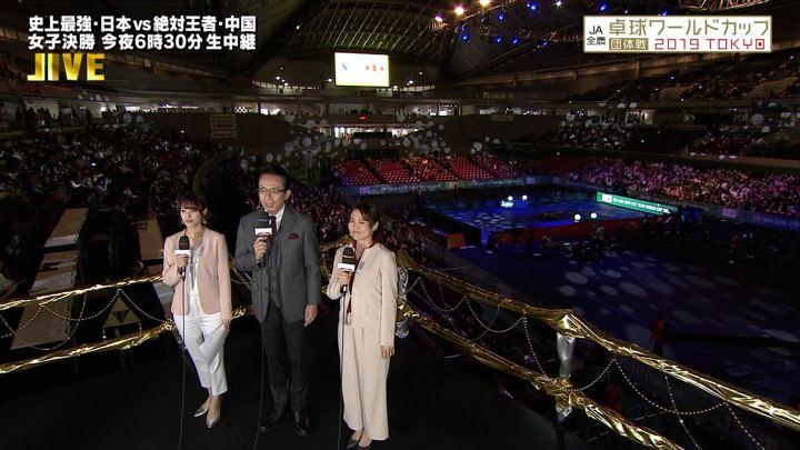 2019年11月10日鷲見玲奈の画像01枚目