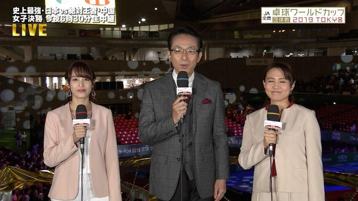 2019年11月10日鷲見玲奈の画像02枚目