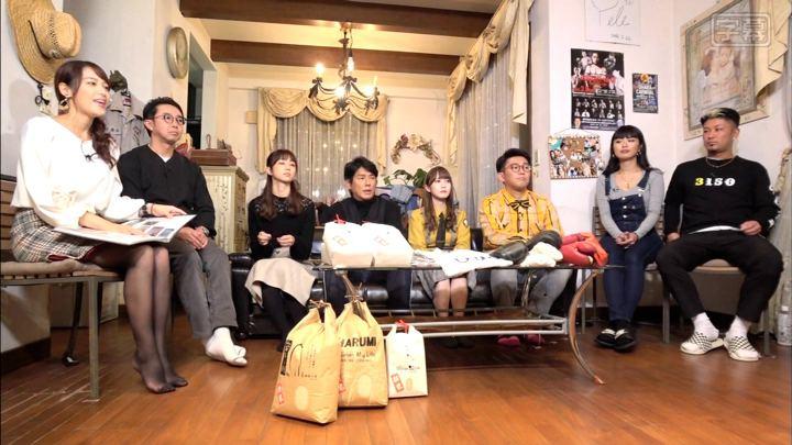 2019年11月13日鷲見玲奈の画像01枚目