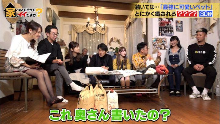 2019年11月13日鷲見玲奈の画像06枚目