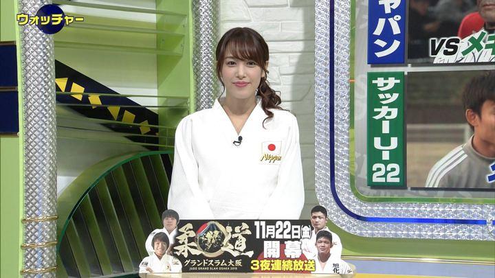 2019年11月13日鷲見玲奈の画像08枚目