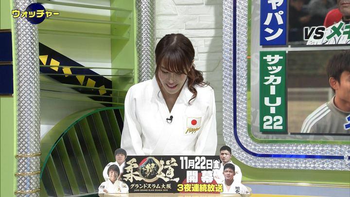 2019年11月13日鷲見玲奈の画像09枚目