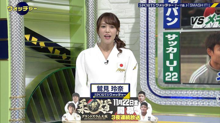 2019年11月13日鷲見玲奈の画像10枚目