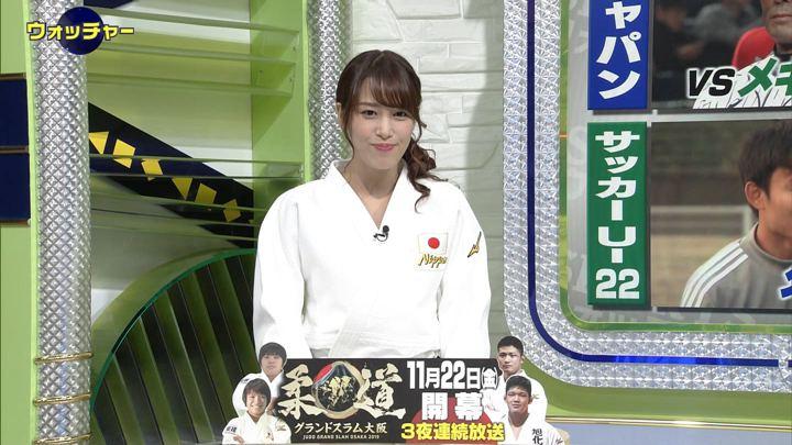 2019年11月13日鷲見玲奈の画像11枚目