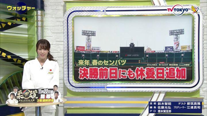 2019年11月13日鷲見玲奈の画像13枚目
